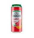 Picture of Beer Okocim Radler Watermelon&Melon Can 2% Alc. 0.5L (Case=24)
